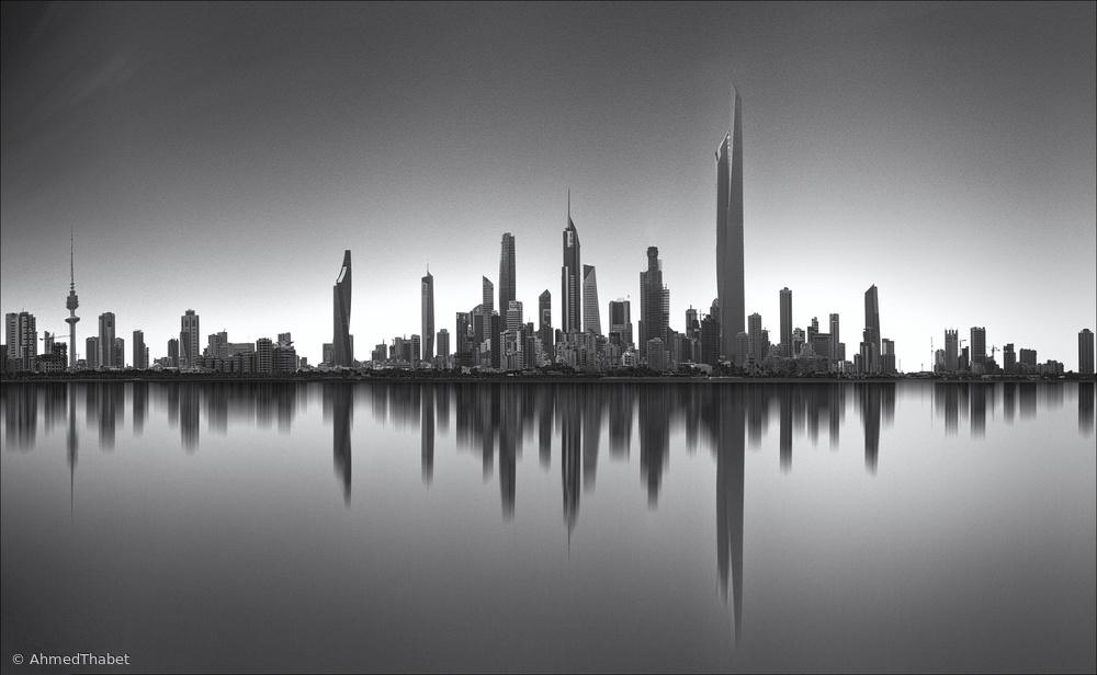 Fotokonst Kuwait skyline