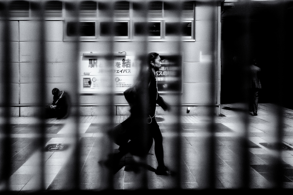 Fotokonst Degrees of separation