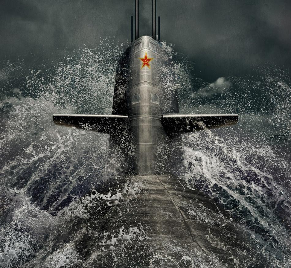Poster submarine